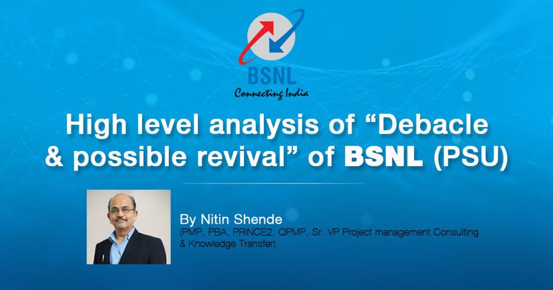 BSNL blog artwork