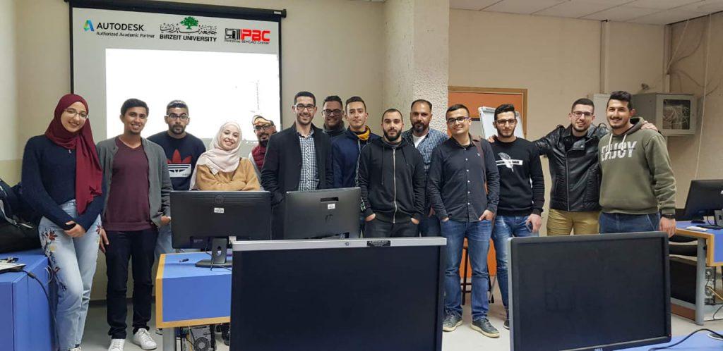 Birzeit University | Vinsys International Autodesk MEA